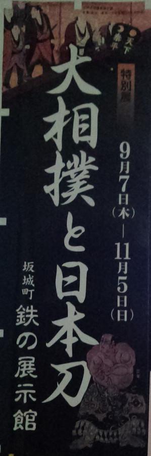 Kimg0046_2